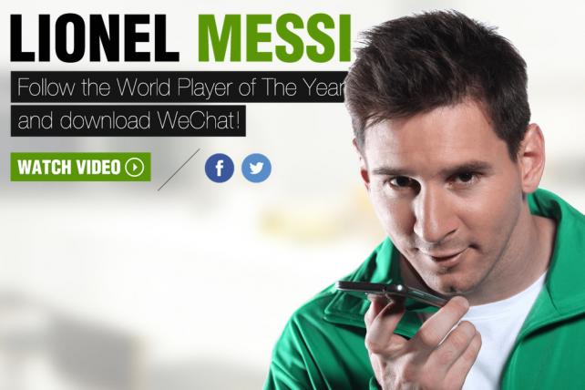 WeChat-Messi