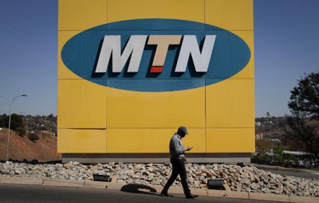 MTN Nigeria's 2019 Revenue could its Biggest Ever