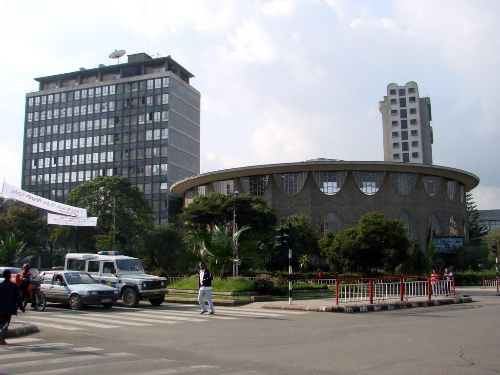 National-Bank-of-Ethiopia