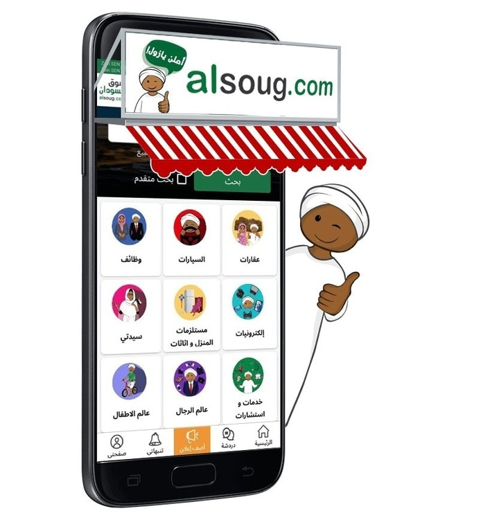 alsoug raises $5m in first foreign funding into Sudanese tech in 30 years